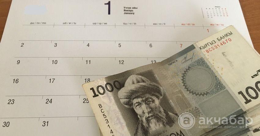 В январе объем доходов в бюджет КР составил 8.8 млрд сомов