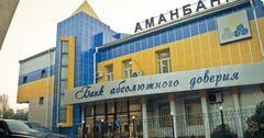 В филиале «Аманбанка» снова выявлен ущерб - на этот раз на 1,7 млн сомов