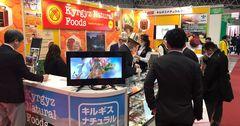 Кыргызские компании презентовали мед и сухофрукты на японской выставке