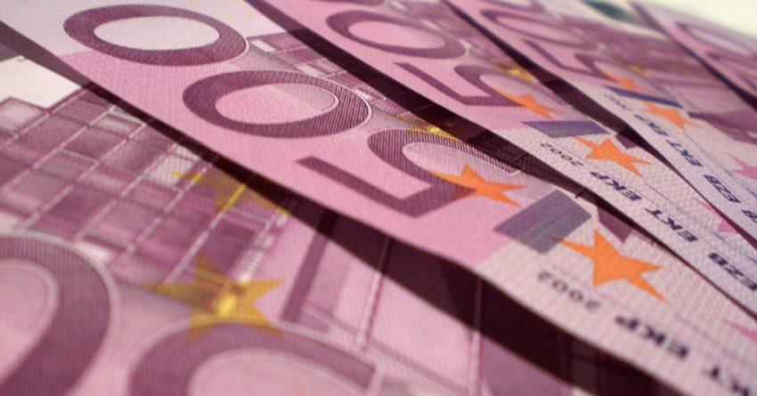Депутаты КР в первом чтении одобрили получение кредита от ЕИБ на €20 млн