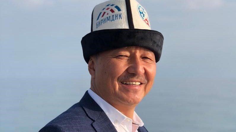 «БИРИМДИК«» № 1. Бактыбек Турусбеков: В Иссык-Кульской области нужны перерабатывающие предприятия, нужен выход на внешний рынок