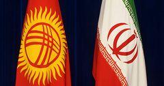 КР заинтересована в транзите через иранские порты