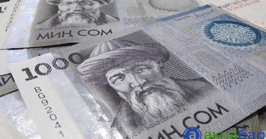 В бюджет КР перечислят 6.419 млн сомов за нарушение норм Госантимонополии