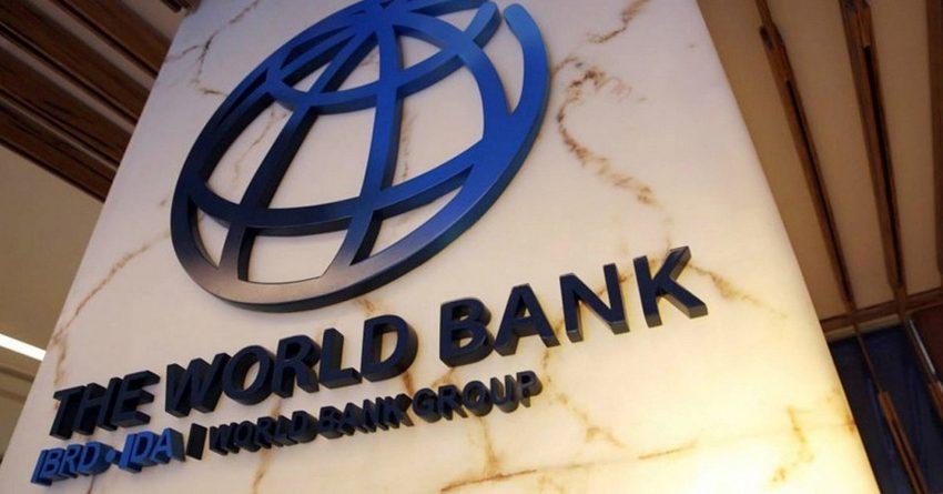 Всемирный банк повысил экономический прогноз Европы и ЦА до рекорда с 2011 года