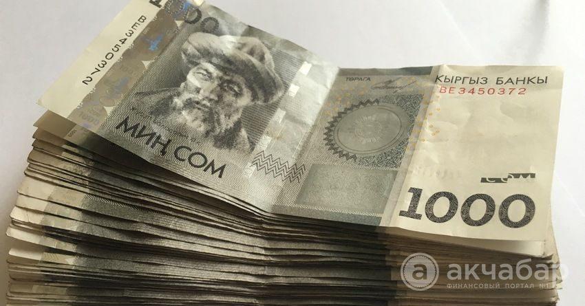 Доходы госбюджета КР в январе составили более 10 млрд сомов