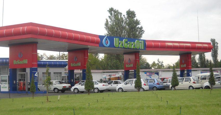 На всей территории Узбекистана введены единые цены на бензин