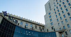 KICB выходит на фондовый рынок с четвертым выпуском облигаций