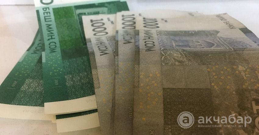 Госдолг КР на конец апреля составил 310.5 млрд сомов