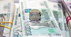 Прибыль российских банков за январь-май 2017 года составила 653 млрд рублей