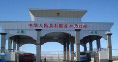 С 1 января пункты пропуска на границе с Китаем будут временно закрыты