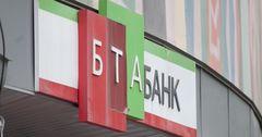 Фонд гоимущества готов заплатить 2.5 млн сомов за оценку 15.4% акций «БТА Банка»