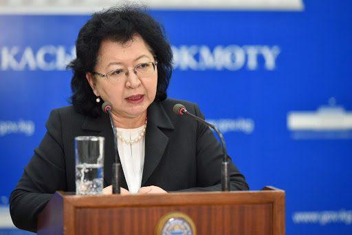 Жеенбаева: Минфин принимает все необходимые меры для улучшения ситуации