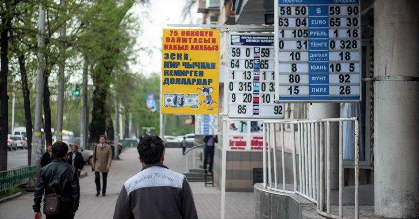 Нацбанк отозвал лицензии у 3 обменных бюро