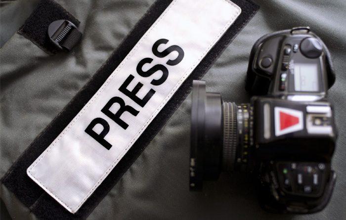 В Тверской области пройдет Конгресс евразийских СМИ