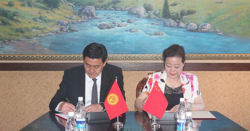 Китай покроет расходы Кыргызстана на проведение ШОС