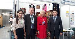 Кыргызстан принял участие в EXPOTRAVEL-2019