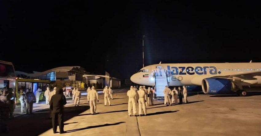 Из Катара и Кувейта в Бишкек вернулись 107 граждан КР