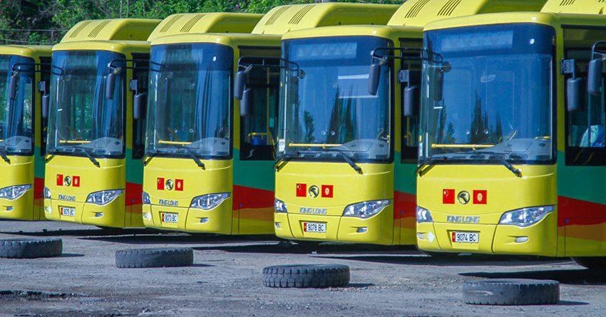 Бишкектеги автобустарды оңдоого 39 млн. сом бөлүнөт