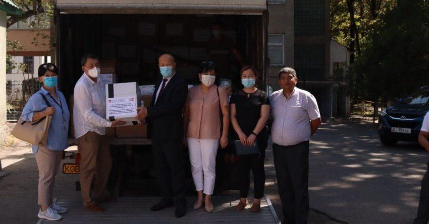 Швейцария и ЮНФПА предоставили СИЗ для медработников КР