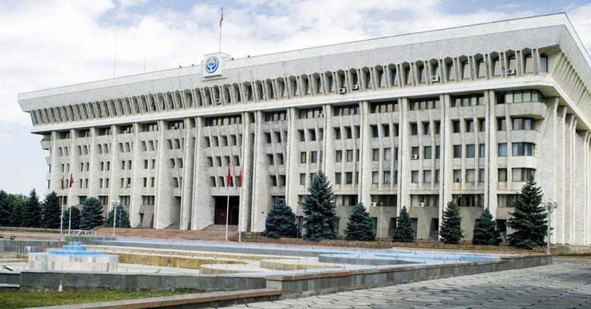 На содержание ЖК в январе — марте из бюджета потратили 151.7 млн сомов