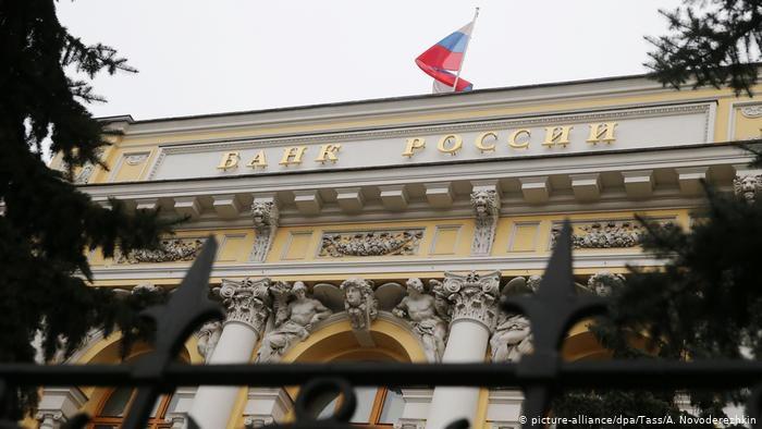 Комбанки РФ начнут оформлять ипотеку в таблицах
