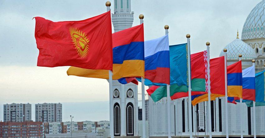 Доля Кыргызстана во внешней торговле ЕАЭС составила 0.5%