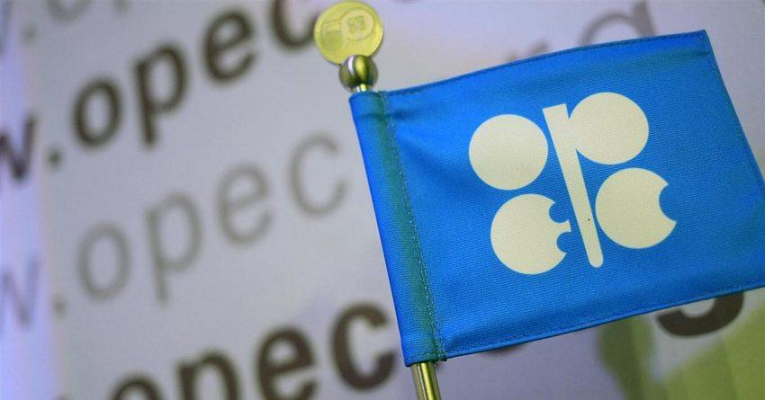 ОПЕК: мировой спрос нанефть вырастет в2015 году