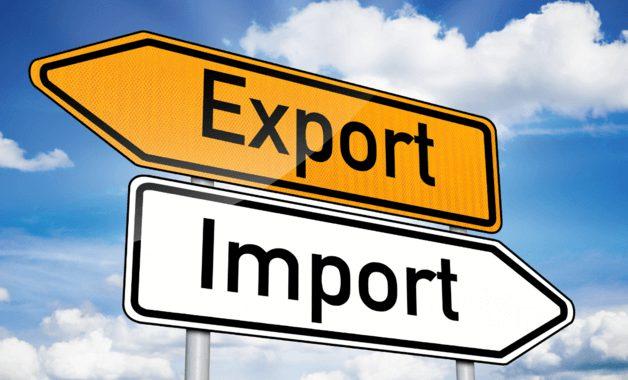 В КР отмечается самое сильное в ЕАЭС сокращение внешней торговли