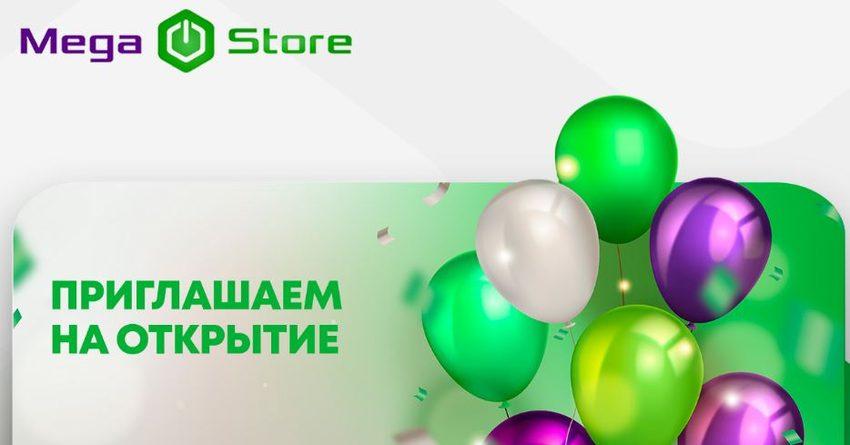 Приходи в новые MegaStore и получи подарки и скидки на смартфоны