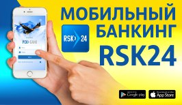 RSK24