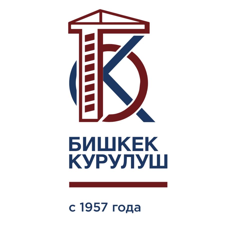 Бишкек Курулуш логотип