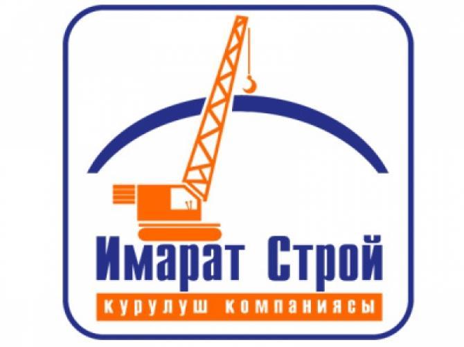 Имарат Строй логотип