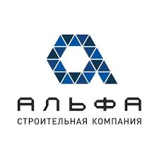 Альфа Курулуш Компаниясы