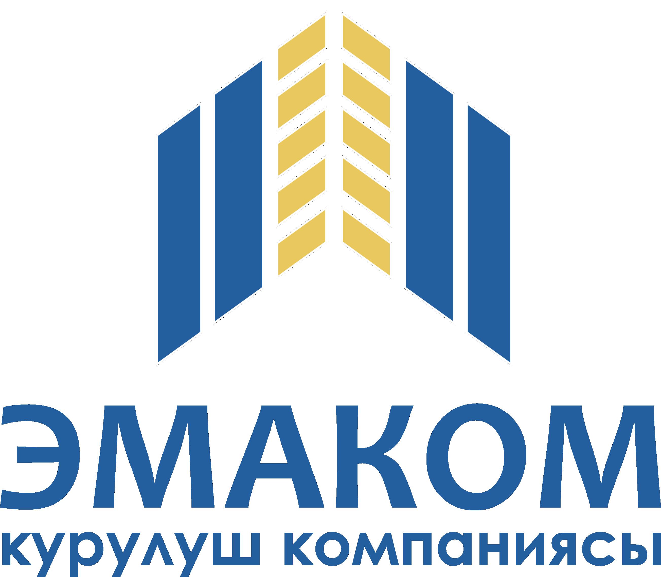 Эмаком логотип