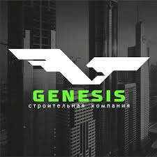 Genesis логотип