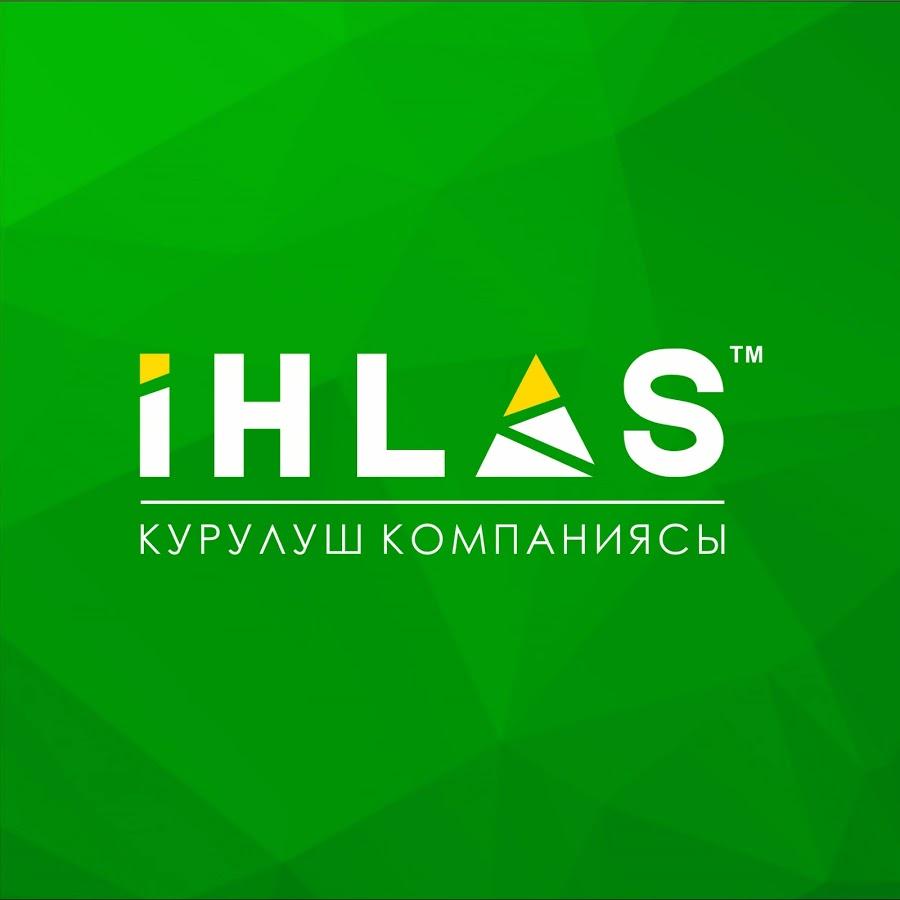 IHLAS логотип