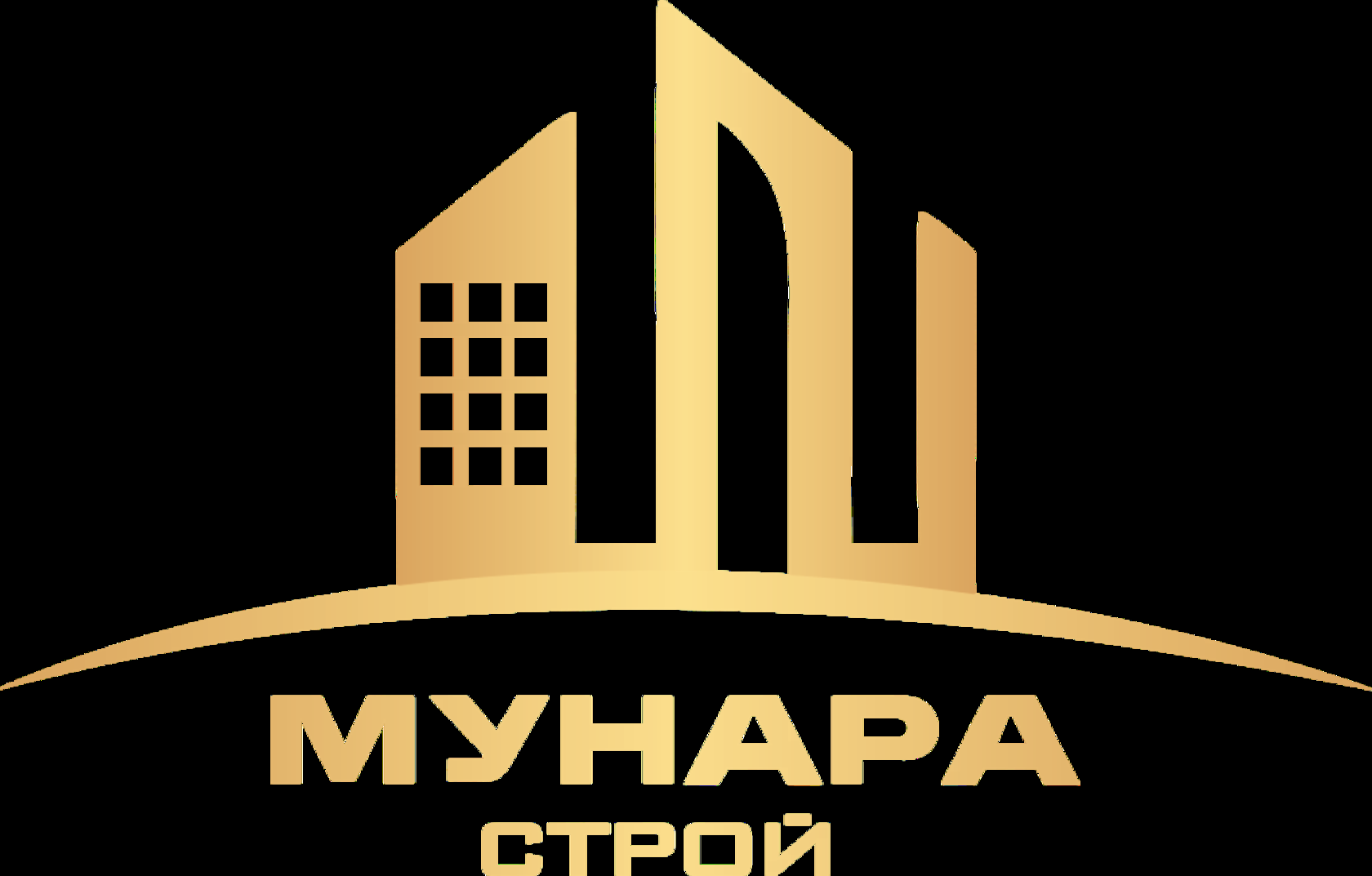Мунара Строй