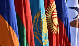 Кыргызстан в ЕАЭС