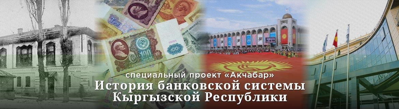 Деньги кредит банк курсовая работа